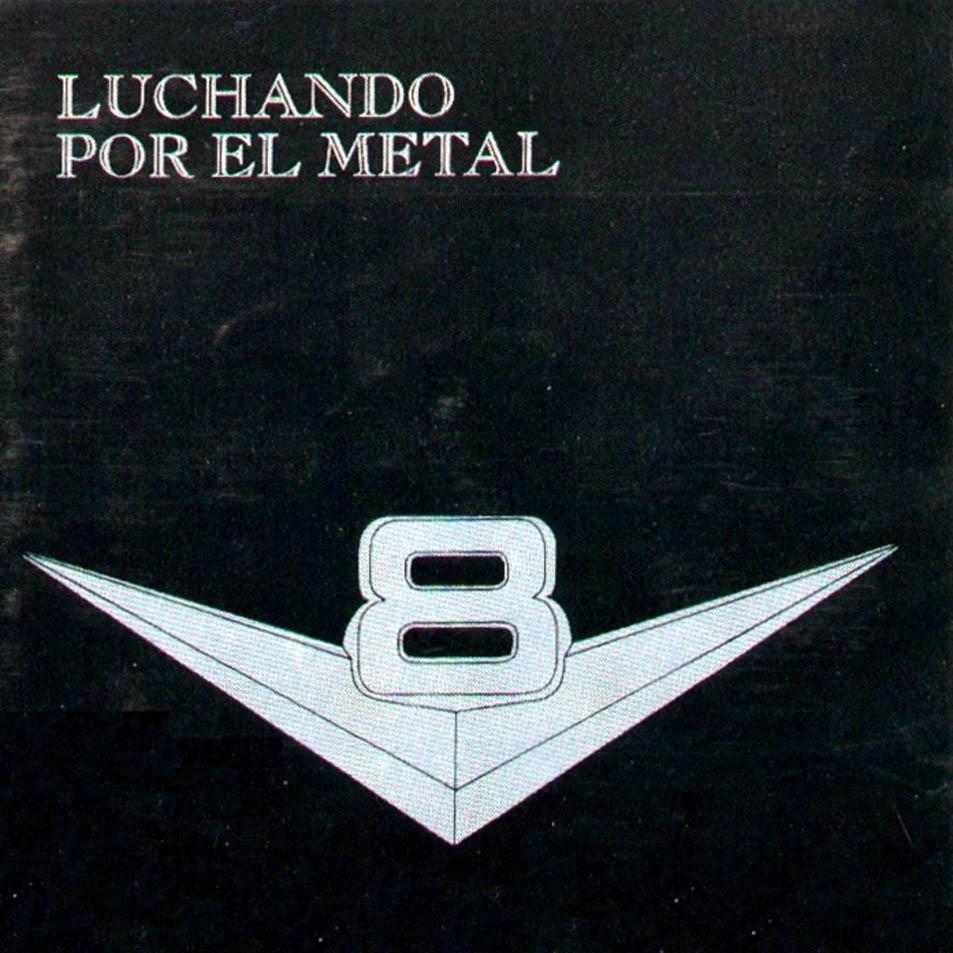 «Brigadas metálicas»